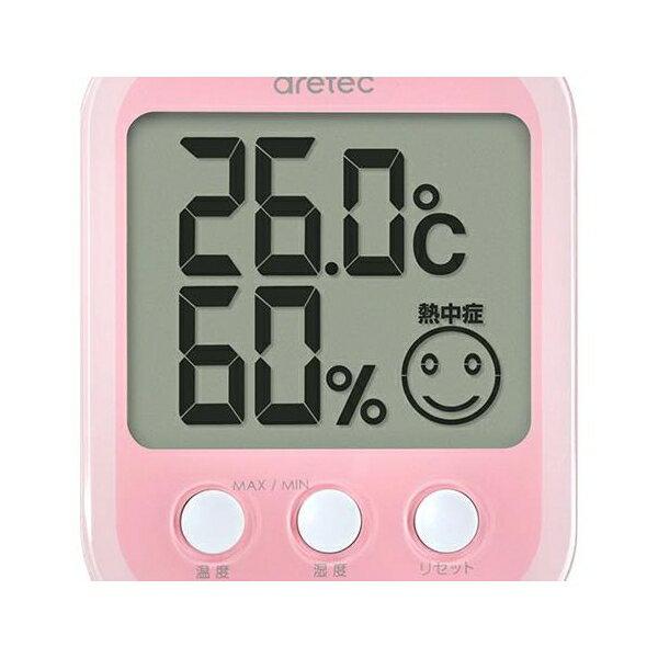 dretec(ドリテック):デジタル温湿度計「オプシスプラス」ピンク O-251PK