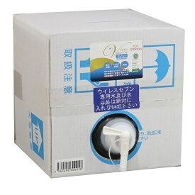 パル・インターナショナル:ウイレスセブン 噴霧器専用水 10L 感染症対策 感染症予防 弱酸性 除菌 次亜塩素酸水溶液