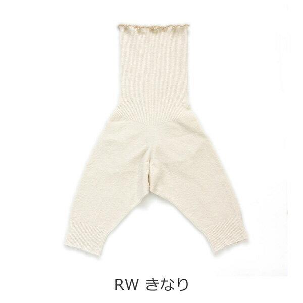 長谷川商店:糸屋さんのはらまきぱんつ(絹製) きなり IN0330-RW