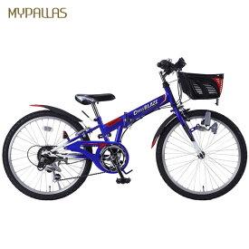 MYPALLAS(マイパラス):折畳ジュニアMTB 6段ギア 22インチ ブルー M-822F BL