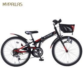 MYPALLAS(マイパラス):折畳ジュニアMTB 6段ギア 22インチ ブラック M-822F BK