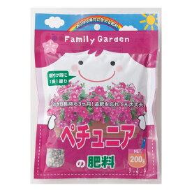 朝日工業:ペチュニアの肥料 200g