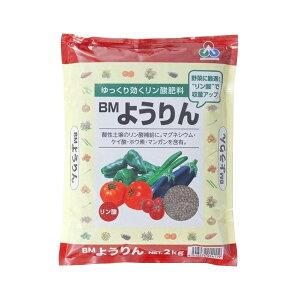 朝日工業:BMようりん 2kg