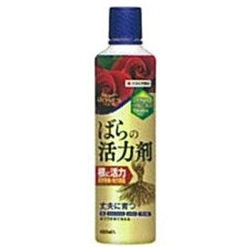 住友化学園芸:マイローズばらの活力剤 480ml