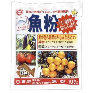 東商:魚粉 550G