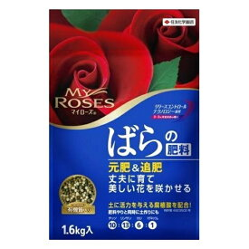 住友化学園芸:マイローズ ばらの肥料 1.6KG