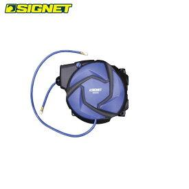 SIGNET(シグネット):エアホースリール 14m 65456