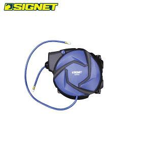 SIGNET(シグネット):エアホースリール 14m 65456 コンプレッサー