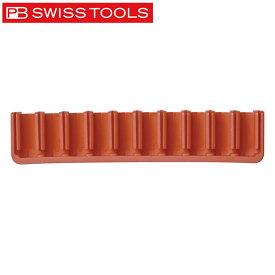 PB SWISS TOOLS(PBスイスツールズ):ビットホルダー 970.C6 AND E6
