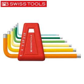 PB SWISS TOOLS(PBスイスツールズ):ホルダー付レインボーレンチセット(パックナシ) 210H-5RB