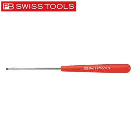 PB SWISS TOOLS(PBスイスツールズ):電気技士用ドライバー (-) 160-0-80