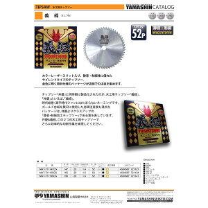 icn-kny-00001150_2