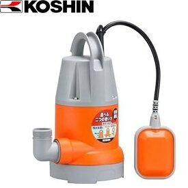 あす楽 工進 ポンスター 簡易汚物用水中ポンプ (60Hz) YK632A【メーカー直送品】