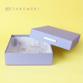 TAKEMEKI(タケメキ):デスクボックス A4 パステルパープル DOG-454-PP