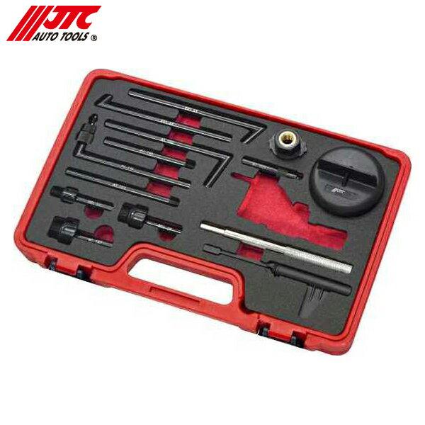 ラグナ:ATF オイル注入器 輸入車用セット JTC4144AN