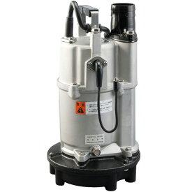 桜川ポンプ製作所:残水処理/静電容量式自動排水水中ポンプ USK/UEXK型 単相100V 50Hz UEXK-40B