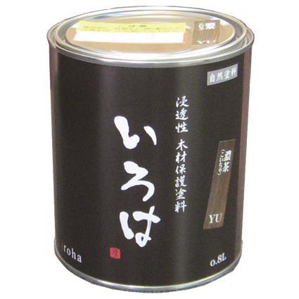 【ポイント10倍】アールジェイ:いろはカラー(屋内・屋外兼用) 0.8L 濃茶(こいちゃ) YU-80