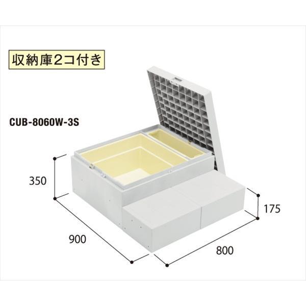 城東テクノ:ハウスステップ Rタイプ 収納庫2コ付 小ステップあり CUB-8060W-3S