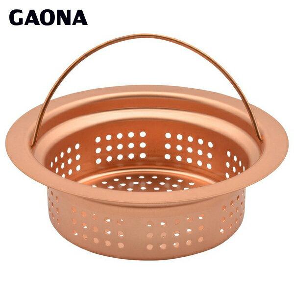 カクダイ(GAONA):これカモ シンク用 銅製ゴミカゴ 排水口のゴミ受け GA-PB012