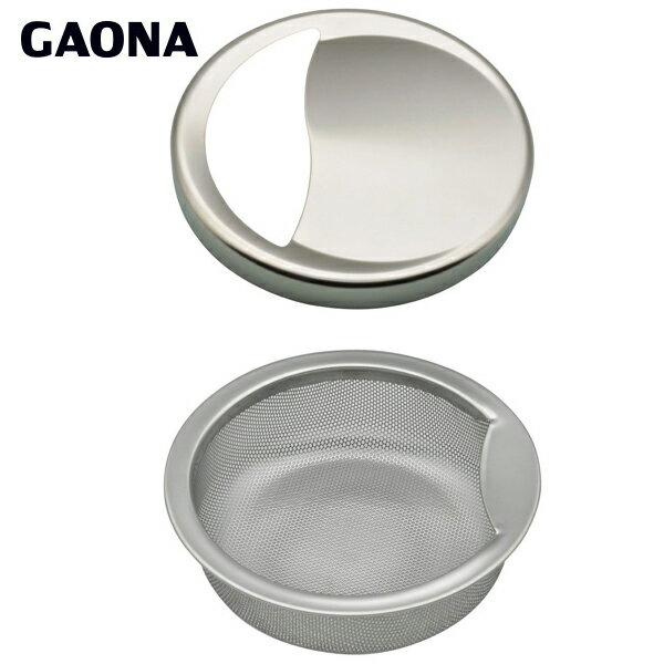 カクダイ(GAONA):これエエやん シンク用ステンレス製ゴミカゴとフタのセット GA-PB029