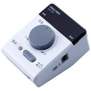 旭電機化成:電話の拡声器III AYD-104 補聴 固定電話 聞こえやすい 音量調節