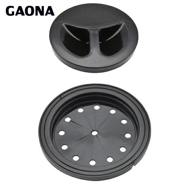 カクダイ(GAONA):ホリダー・シモン シンク用 排水口のフタと止水フタセット 適合サイズ135・145・150mm GA-PB005
