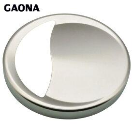 カクダイ(GAONA):これエエやん シンク用 排水口のステンレス製フタ ゴミを隠す GA-PB001