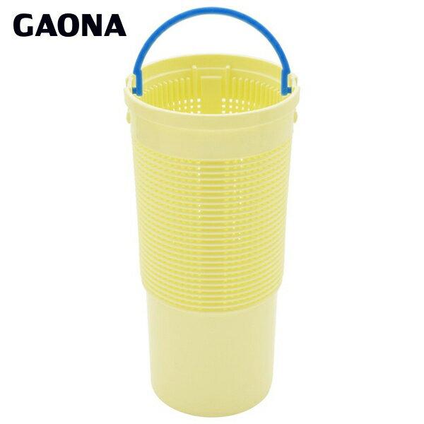 カクダイ(GAONA):日曜日のお父さん シンク用 ゴミカゴ 排水口のゴミ受け プラスチック製 GA-PB018