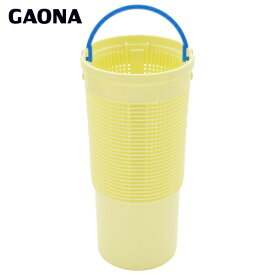 あす楽 カクダイ(GAONA):日曜日のお父さん シンク用 ゴミカゴ 排水口のゴミ受け プラスチック製 GA-PB018