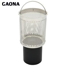 カクダイ(GAONA):日曜日のお父さん シンク用 ステンレス製ゴミカゴ 排水口のゴミ受け GA-PB019