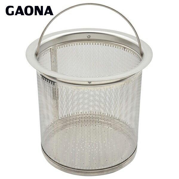カクダイ(GAONA):日曜日のお父さん シンク用 ステンレス製ゴミカゴ 排水口のゴミ受け GA-PB015