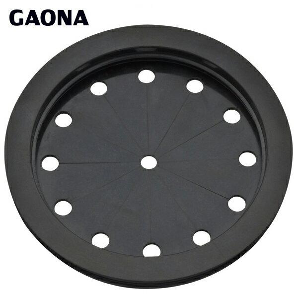 カクダイ(GAONA):これエエやん シンク用 菊割れ 排水口のフタ GA-PB034