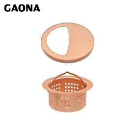 カクダイ(GAONA):流し用フタセット GA-PB046