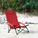 あす楽 ロゴス(LOGOS):Tradcanvas 難燃BRICK キングあぐらチェア ワイド 折りたたみ 椅子 アウトドアチェア キャンプ…