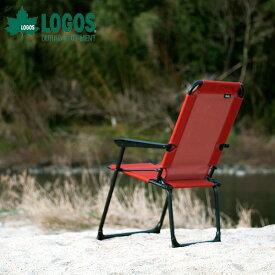 あす楽 ロゴス(LOGOS):Tradcanvas 難燃BRICK ハイバックチェア 折りたたみ 椅子 アウトドアチェア キャンプチェア キャンプ椅子 イス アウトドア レジャー 73173130
