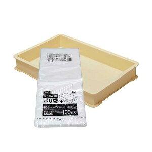marukin:フードコンテナー ばんじゅう袋 セット 番重 餅 パン 類 お菓子 和菓子