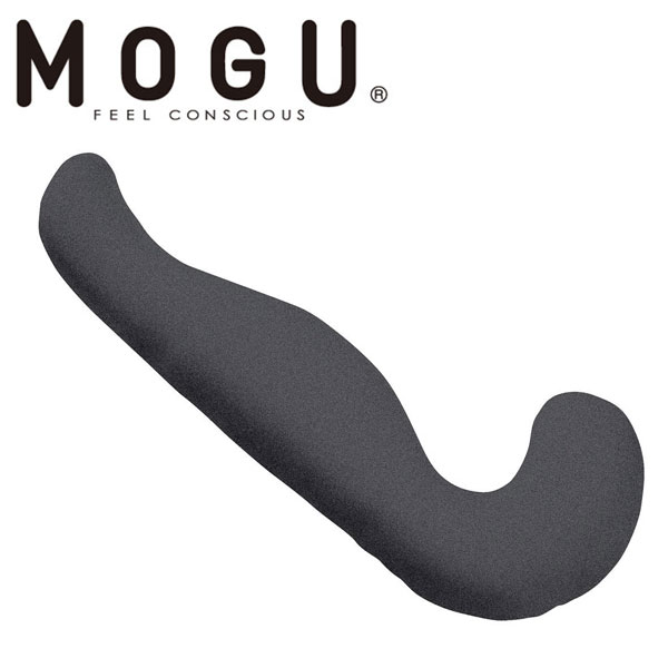 MOGU(モグ):プレミアム気持ちいい抱きまくら 本体(カバー付) グレー 19502