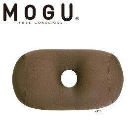 MOGU(モグ):プレミアムホールピロー ブラウン 19410