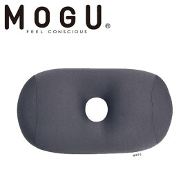 MOGU(モグ):プレミアムホールピロー グレー 19427