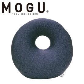 MOGU(モグ):プレミアムホールクッション ネイビー 19359