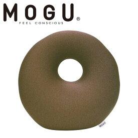 MOGU(モグ):プレミアムホールクッション ブラウン 19373