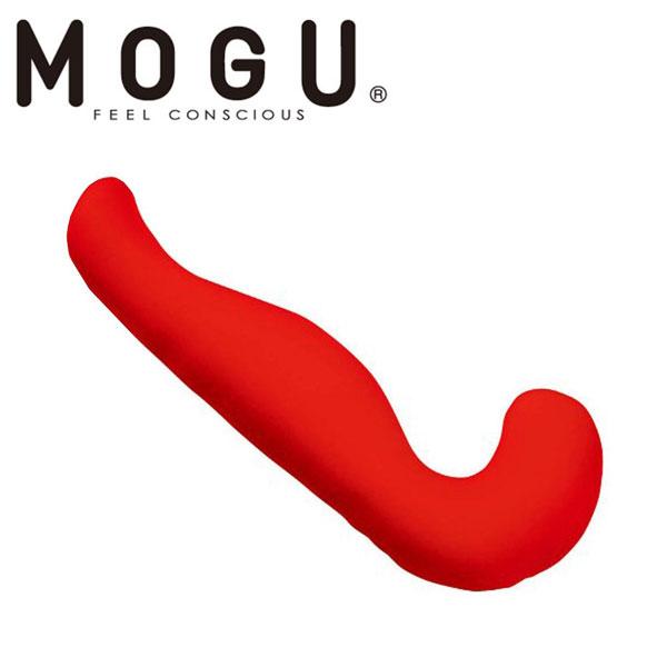 MOGU(モグ):気持ちいい抱きまくら(カバー付) レッド 34225