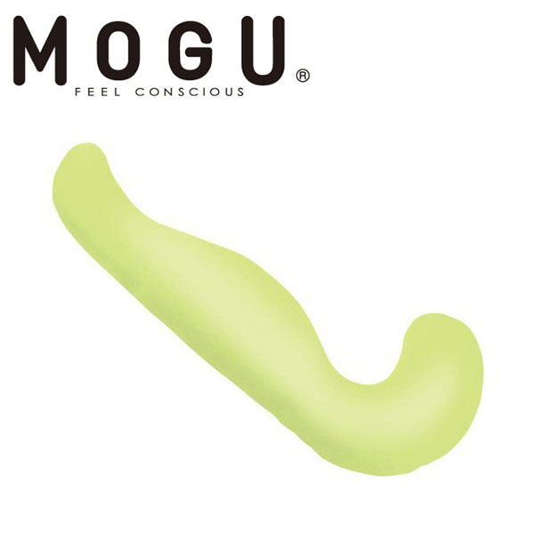 MOGU(モグ):気持ちいい抱きまくら(カバー付) ライムグリーン 34249