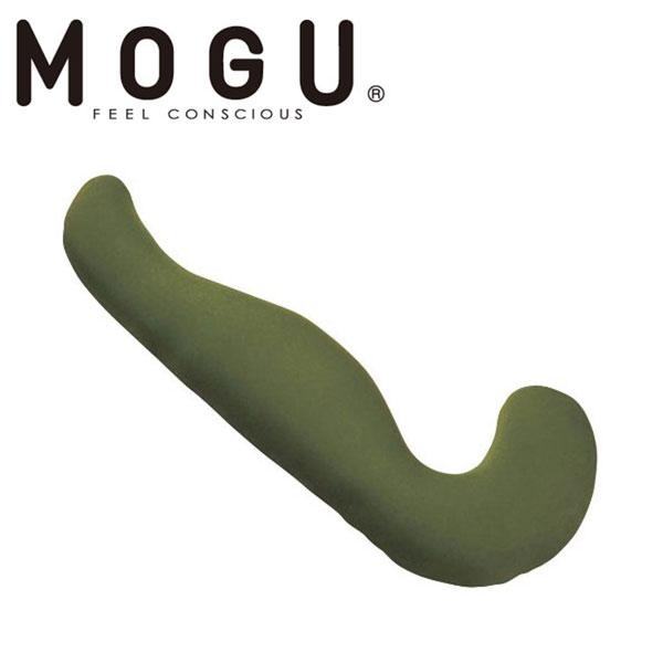 MOGU(モグ):気持ちいい抱きまくら(カバー付) オリーブグリーン 34294