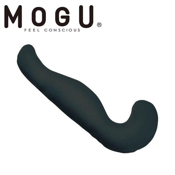 MOGU(モグ):気持ちいい抱きまくら(カバー付) ブラック 34324