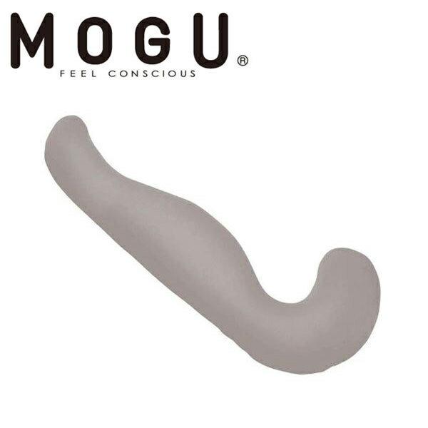MOGU(モグ):気持ちいい抱きまくら(カバー付) チャコールグレー 34300