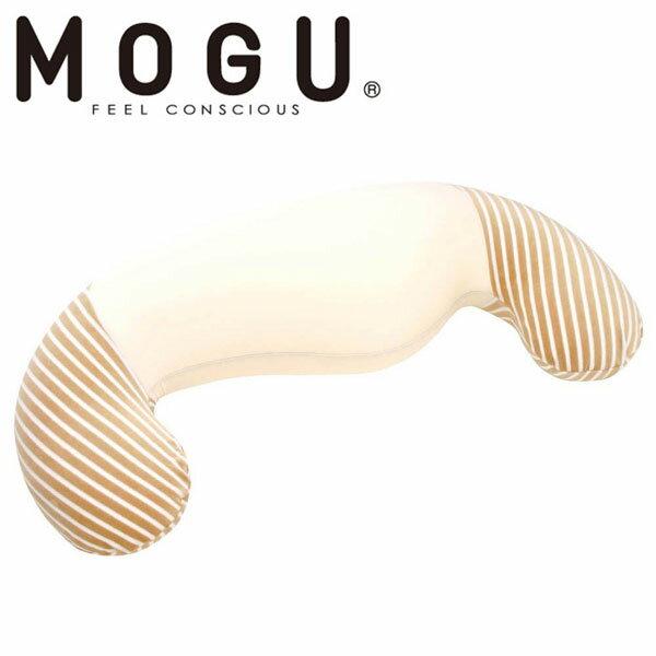MOGU(モグ):マタニティ ママ ホールディングピロー 本体(カバー付) 4918