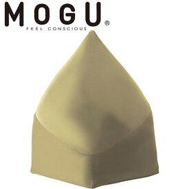 MOGU(モグ):マウンテントップ ベージュ 本体(カバー付) 13760