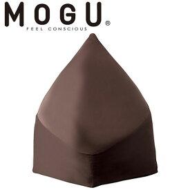 MOGU(モグ):マウンテントップ ブラウン 本体(カバー付) 13777 ビースクッション 人がダメになる