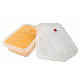 サンコープラスチック:レンジDE温野菜 D-8 オレンジ 059888